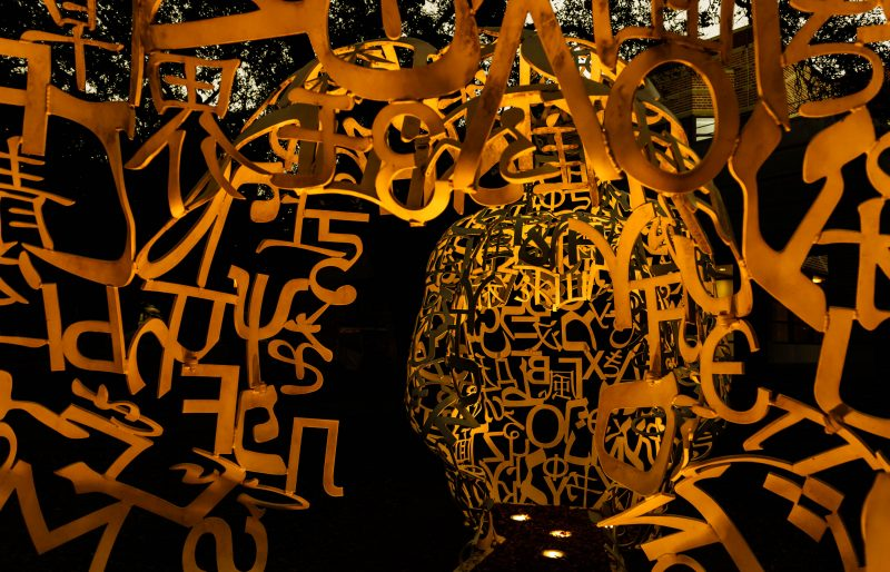 Mirror at night by Jaume Plensa at Rice University Houston Texas, USA