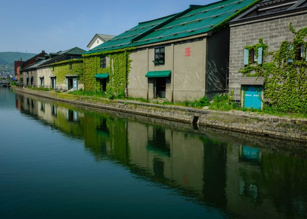 World famous Otaru Canal waterway at Hokkaido Japan